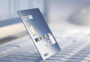 信用卡申请方式有哪些