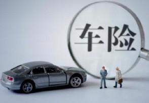 现在汽车购买哪些车险比较好