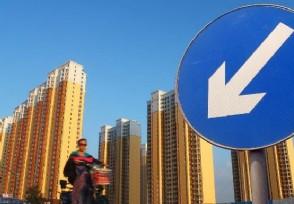 购房适合选择30年房贷的5种购房者