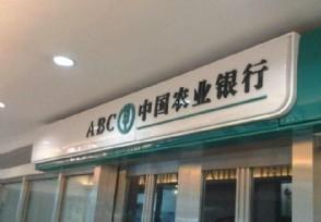 农业银行网上银行证书怎么更新