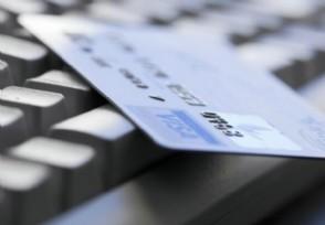 兴业银行饿了么联名卡有哪些权益