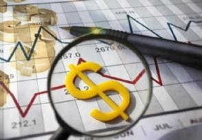 汇率变动对股市的影响有哪些