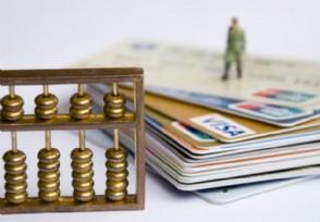 上海银行信用卡怎么还款