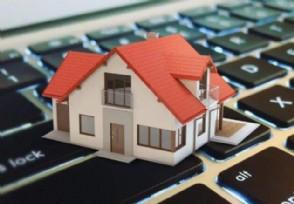 购房协议要包括什么