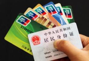 浙商银行信用卡怎么样提额度