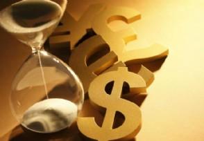 天使投资与创业投资有什么不同