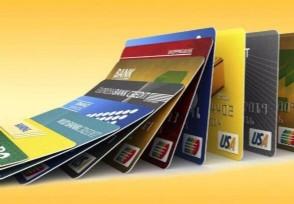 工商银行信用卡积分怎么兑换现金