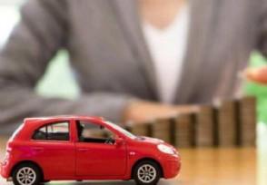 汽车贷款被拒原因是什么