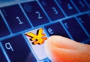 网上贷款快的app有哪些