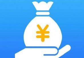 小贷app哪些好下款