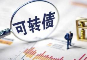 广发证券可转债怎么转股