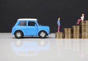 车贷还清之后不解除抵押会有什么后果