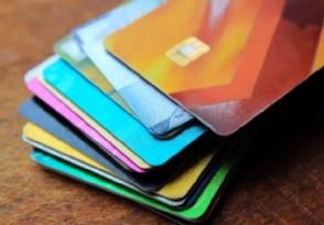 兴业银行卡状态异常怎么办