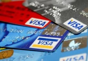 银行卡有几种注销方式
