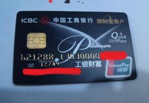信用卡免费还款方式有哪些