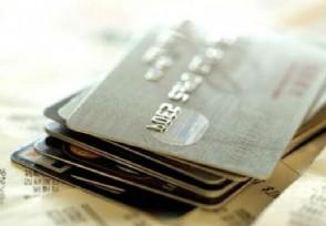 中信银行入门级信用卡怎么选