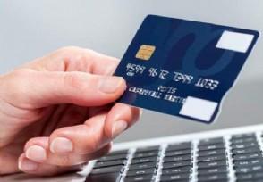 怎么联系上门办理信用卡