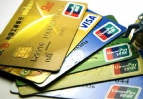 中信信用卡分期怎么申请