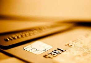 信用卡逾期分期要具备哪些条件