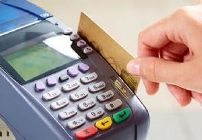 光大银行信用卡怎么查卡号