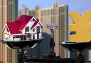 二手房土地证过户流程是什么