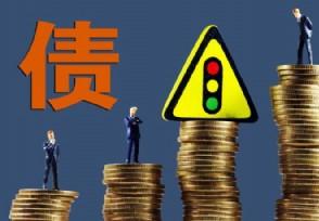 遇到欠钱不还追债时可选择哪些方法
