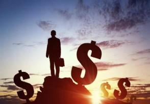 小投资创业做什么比较好