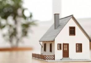 哪些情况的家庭不可以购买北京共有产权房