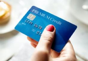 信用卡提额五要