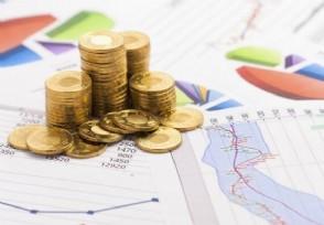 理财有哪些好的建议来应对不确定的未来