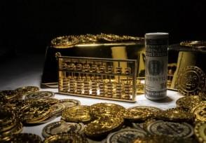 贵金属如何投资有可观收益