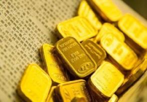现货黄金怎么买才是正确的做法