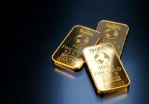 正规国际黄金交易平台如何识别