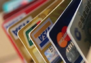 信用卡哪些红线不能碰