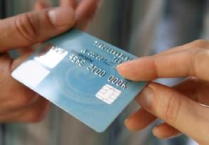 信用卡提额过程要注意的事项有哪些