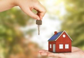 签订房屋转租协议要注意哪些事项
