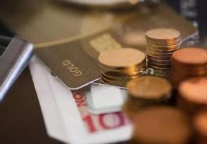 无抵押个人贷款要什么条件