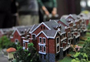 贷款买房必须知道的五大注意事项