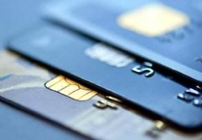 农行信用卡弊端有哪些