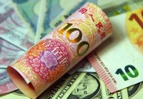 企业短期借款应注意哪些事项