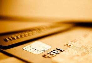 信用卡逾期后持卡人着急还款的原因有哪些