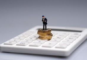 银行审批贷款的方面有哪些
