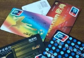 分期通和信用卡的区别是什么