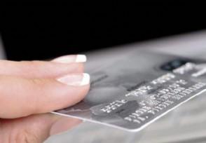 信用卡申请负债过高怎么办