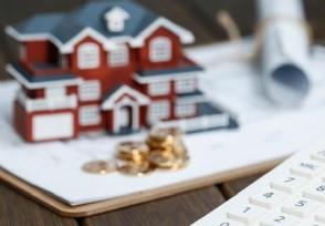 买房怎么挑选中介机构
