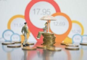 中银好客贷需要什么条件