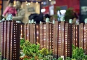 杭州摇号买房具体流程是什么
