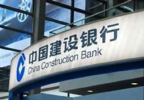 建行小额贷款需要什么条件