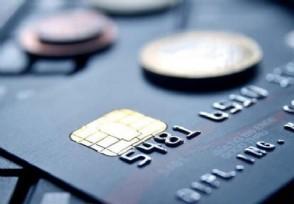 6种降低信用卡负债率的方法