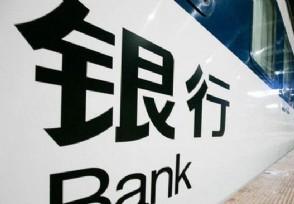 怎么选择低利息的银行产品